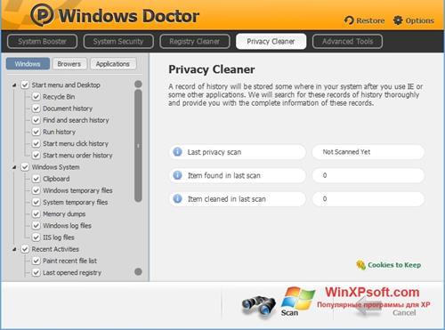Скриншот программы Windows Doctor для Windows XP