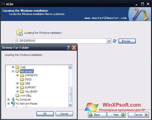 Скриншот программы nLite для Windows XP