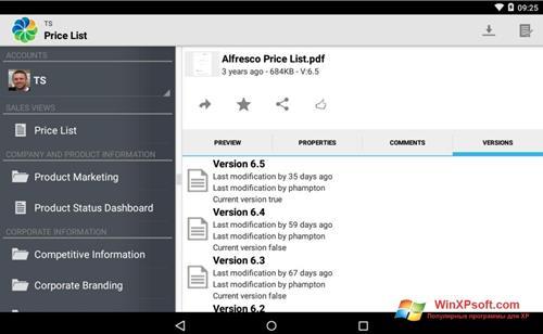Скриншот программы Alfresco для Windows XP