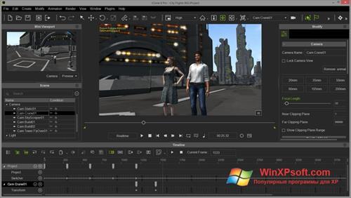 Скриншот программы iClone для Windows XP