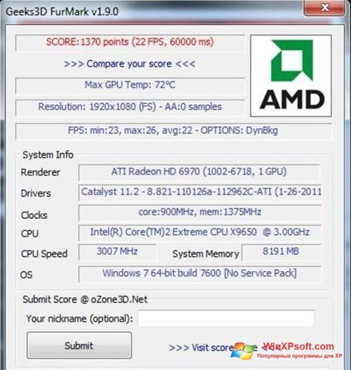 Скриншот программы FurMark для Windows XP