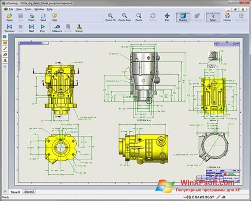 Скриншот программы SolidWorks Viewer для Windows XP