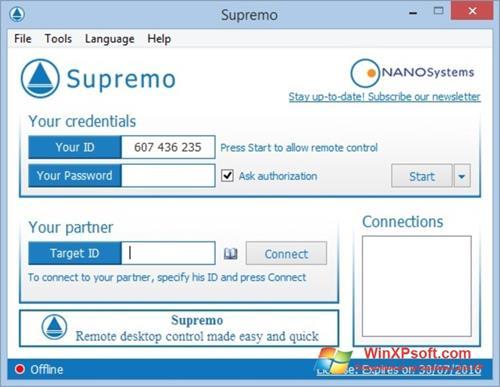 Скриншот программы Supremo для Windows XP