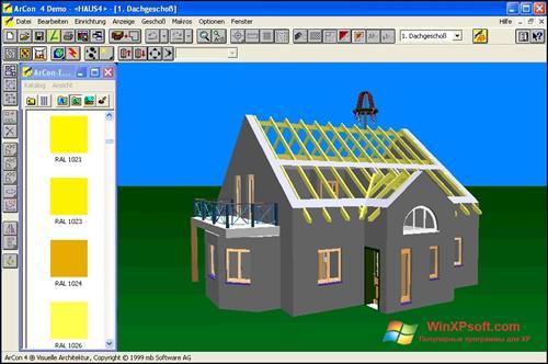Скриншот программы Arcon для Windows XP