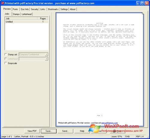 Скриншот программы pdfFactory Pro для Windows XP