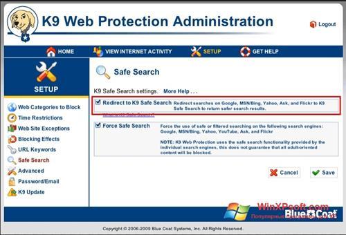 Скриншот программы K9 Web Protection для Windows XP