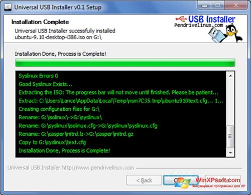 Скриншот программы Universal USB Installer для Windows XP