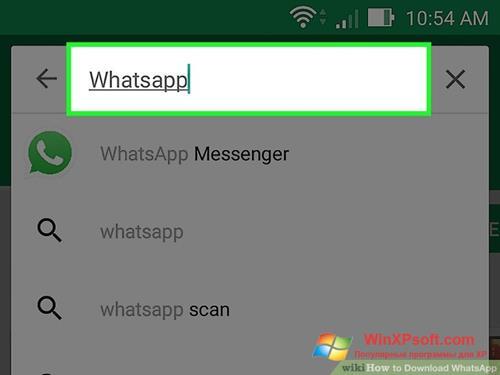 Скриншот программы WhatsApp для Windows XP