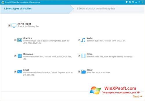 Скриншот программы EASEUS Data Recovery Wizard для Windows XP