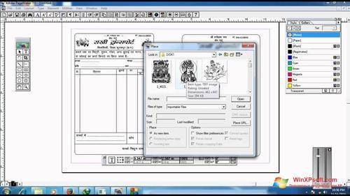 Скриншот программы Adobe PageMaker для Windows XP