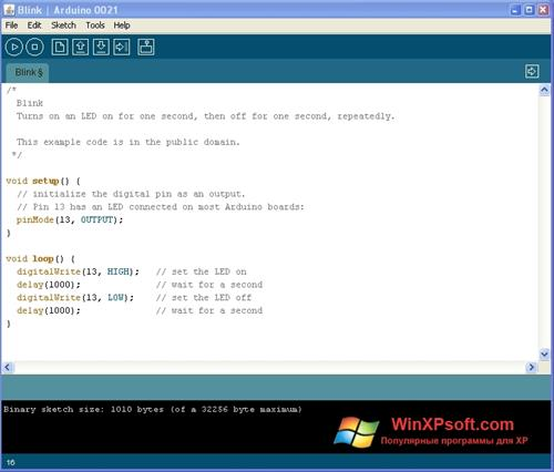 Скриншот программы Arduino для Windows XP