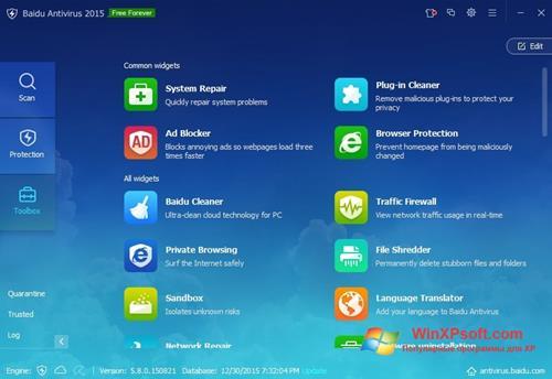 Скриншот программы Baidu Antivirus для Windows XP
