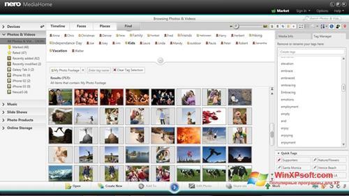 Скриншот программы Nero MediaHome для Windows XP