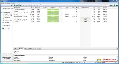 Скриншот программы uTorrent для Windows XP