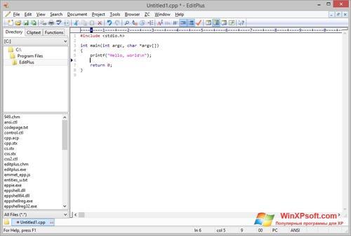 Скриншот программы EditPlus для Windows XP
