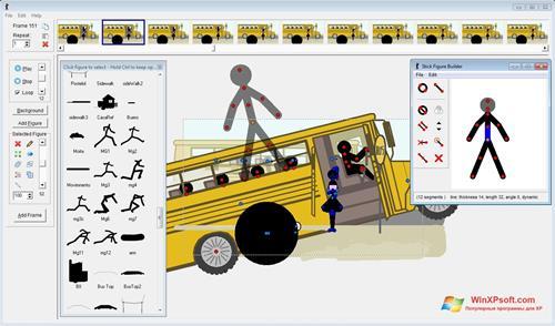Скриншот программы Pivot Animator для Windows XP