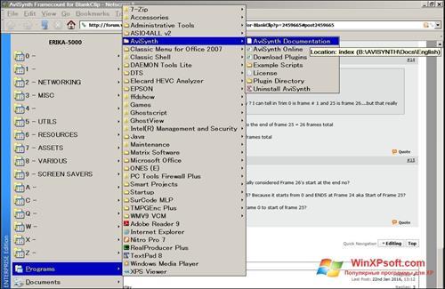 Скриншот программы AviSynth для Windows XP