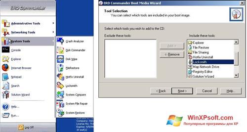 Скриншот программы ERD Commander для Windows XP