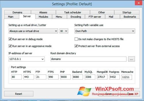 Скриншот программы Open Server для Windows XP
