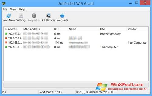 Скриншот программы SoftPerfect WiFi Guard для Windows XP