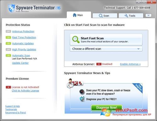 Скриншот программы Spyware Terminator для Windows XP