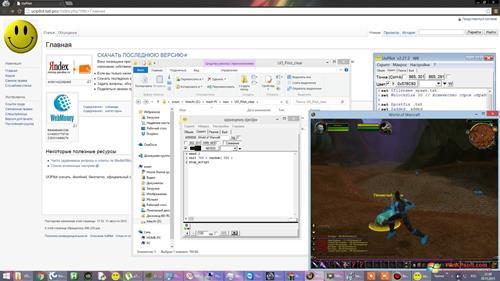 Скриншот программы UoPilot для Windows XP