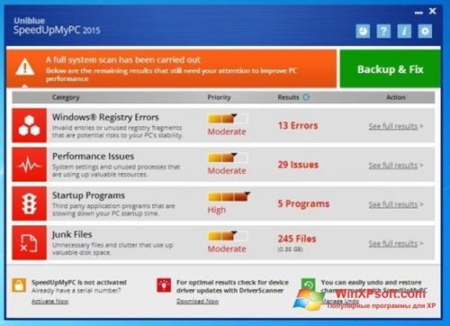 Скриншот программы SpeedUpMyPC для Windows XP
