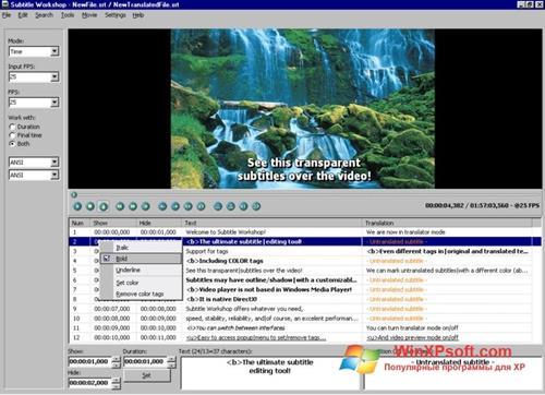 Скриншот программы Subtitle Workshop для Windows XP
