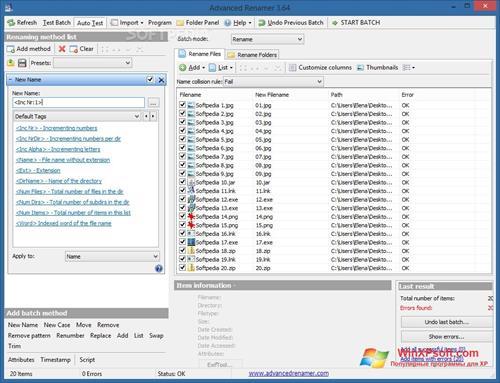Скриншот программы ReNamer для Windows XP
