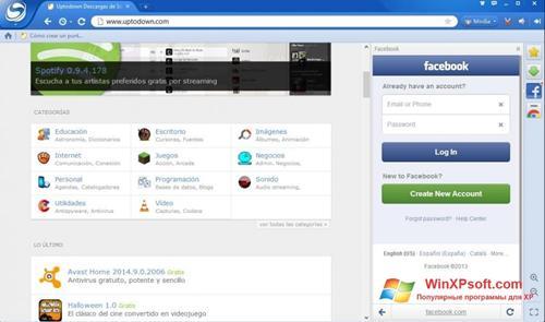 Скриншот программы Spark для Windows XP