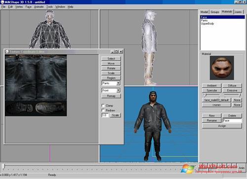 Скриншот программы MilkShape 3D для Windows XP