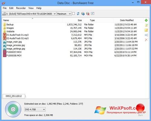 Скриншот программы BurnAware Free для Windows XP