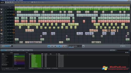 Скриншот программы MAGIX Music Maker для Windows XP