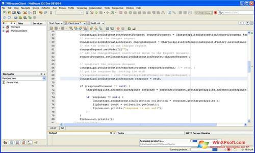 Скриншот программы NetBeans для Windows XP