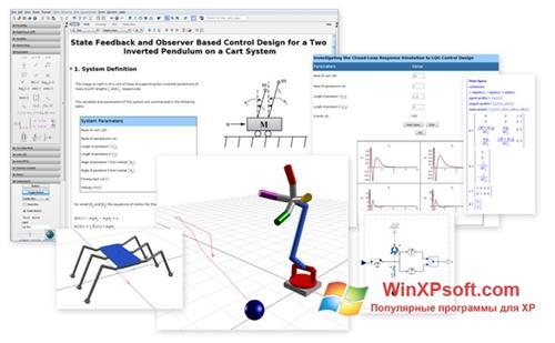 Скриншот программы Maple для Windows XP