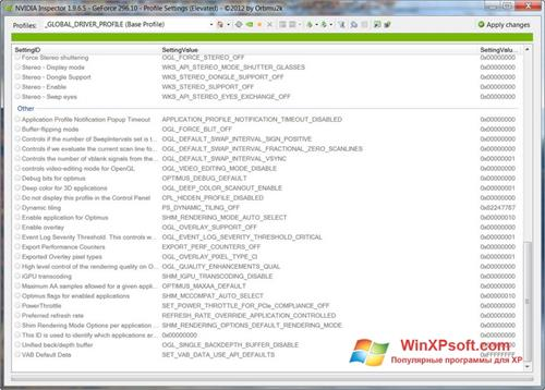 Скриншот программы NVIDIA Inspector для Windows XP