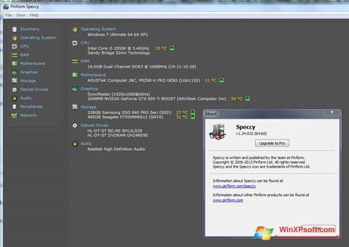 Скриншот программы Speccy для Windows XP