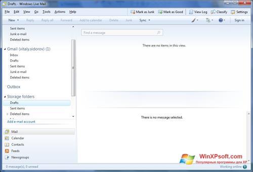 Скриншот программы Windows Live Mail для Windows XP