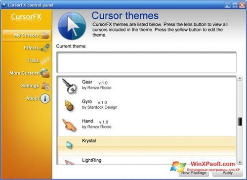 Скриншот программы CursorFX для Windows XP