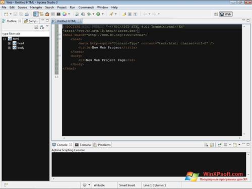Скриншот программы Aptana Studio для Windows XP