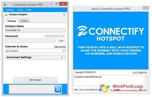 Скриншот программы Connectify Hotspot для Windows XP