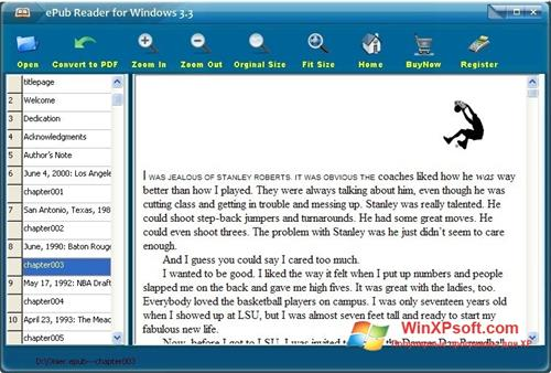 Скриншот программы Epub Reader для Windows XP
