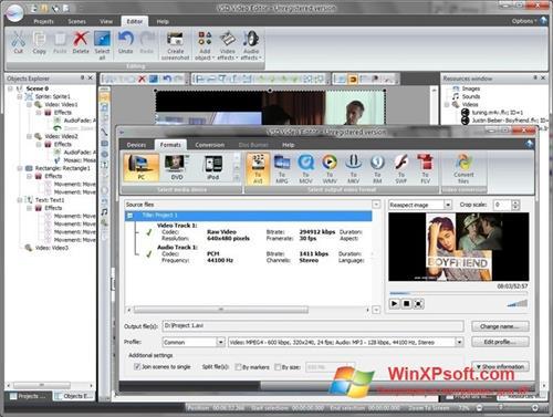 Скриншот программы Free Video Editor для Windows XP