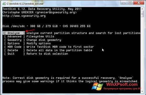 Скриншот программы TestDisk для Windows XP