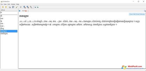 Скриншот программы GoldenDict для Windows XP