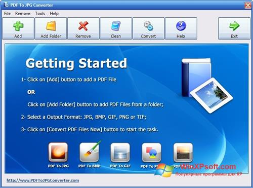 Скриншот программы Image To PDF Converter для Windows XP