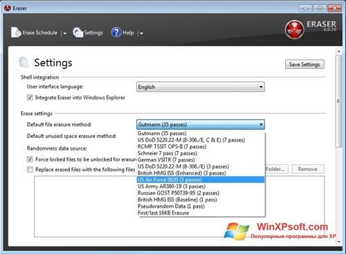 Скриншот программы Eraser для Windows XP