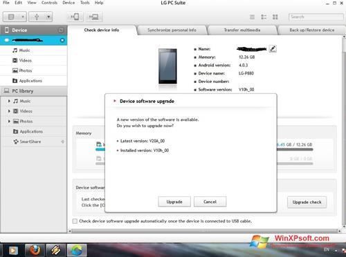 Скриншот программы LG PC Suite для Windows XP