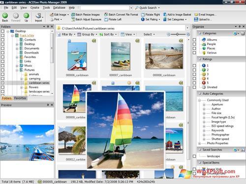 Скриншот программы ACDSee Photo Manager для Windows XP