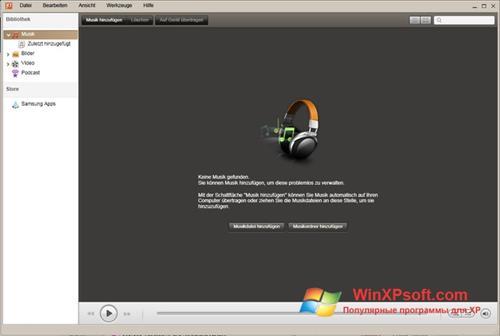 Скриншот программы Samsung Kies для Windows XP